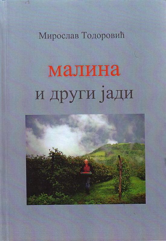Предња стр.корица Тодоровићеве најновије књиге